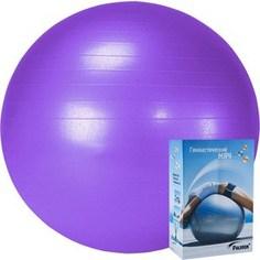 Мяч гимнастический Palmon r324085 (диаметр 85 см)