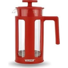 Френч-пресс 0.35 л Vitesse (VS-2620 RED)