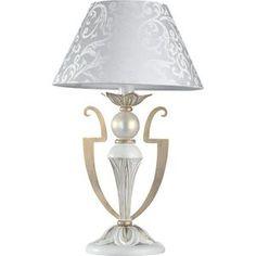Настольная лампа Maytoni ARM004-11-W