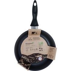 Сковорода d 22 см Renard Provence глубокая (RP22H)