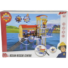 Игрушка Simba фигурка морская станция (9251663)