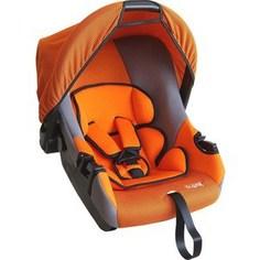 Автокресло Siger Эгида ЛЮКС оранжевый, 0-1,5 лет, 0-13 кг, группа 0+