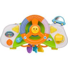 Игровой Центр Happy Baby LITTLE DRIVER (330083)