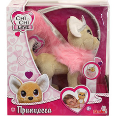 Мягкая игрушка Chi Chi Love Собачка Принцесса с пушистой сумкой (5893126)
