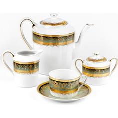 Сервиз чайный 15 предметов La Rose des Sables Mimosa (539509 1643)