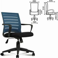 Кресло оператора Brabix Carbon MG-303 с подлокотниками черное/голубое 530870