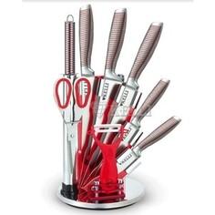 Набор ножей Kelli (KL-2129)