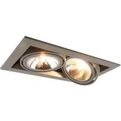 Встраиваемый светильник Artelamp A5949PL-2GY