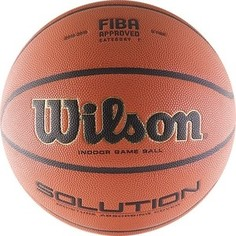 Мяч баскетбольный Wilson Solution (B0616X) р.7 FIBA Approved
