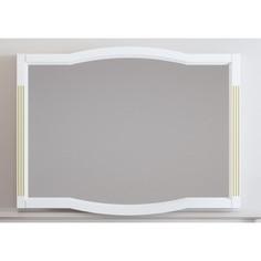 Зеркало в деревянной раме Opadiris Лаура 1200 белый с бежевой патиной (Z0000009325)
