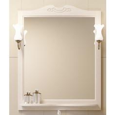 Зеркало в деревянной раме Opadiris Тибет 80 слоновая кость 1013, для светильников 00000001041 (Z0000006653)