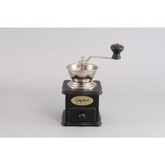 Кофемолка ручная Gipfel (9226)