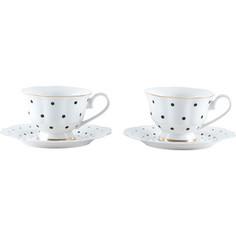 Набор чайный на 2 персоны 4 предмета Gipfel Modern (3876)