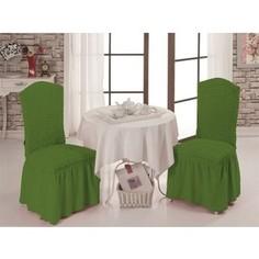 Чехлы на стулья 2 штуки Bulsan зеленый (1906/CHAR015)