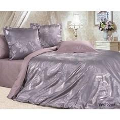 Комплект постельного белья Ecotex Семейный, сатин-жаккард, Виктория(КЭДВиктория) (4670016951090)