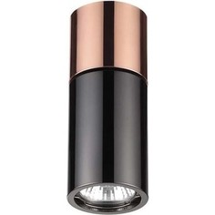 Потолочный светильник Odeon 3583/1C