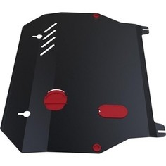 Защита картера и КПП АвтоБРОНЯ для Hyundai Elantra (2000-2006), сталь 2 мм, 111.02303.1
