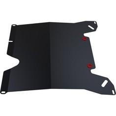 Защита картера и КПП АвтоБРОНЯ для Citroen C5 (2008-2015), сталь 2 мм, 111.01204.1