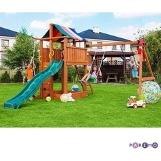 Игровой набор для детской площадки PAREMO (домик с тентом, горка с лестницей, песочница, канат, веревочная лестница, скалолазная доска и 2 качели) PS217-07