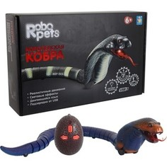 Интерактивная игрушка 1Toy Королевская кобра (синяя) на ИК управлении 45 см (Т11395)