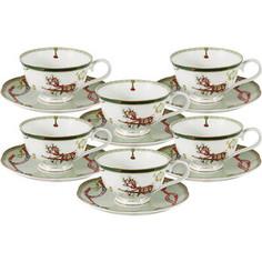 Набор чайный 12 предметов 0.25 л Anna Lafarg Emily Эдинбург (AL-M1924/12-E9)