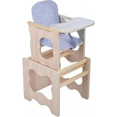 Стул-стол для кормления МЕГА ДОМ Фунтик Фиолетовый ф-2 фл