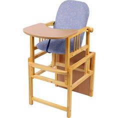 Стул-стол для кормления МЕГА ДОМ Слоник регулируемая спинка Фиолетовый с-1 фл
