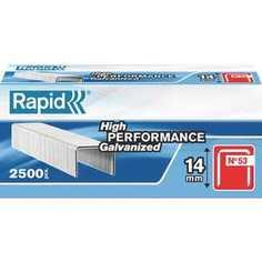 Скобы для степлера Rapid 14мм тип 53 2500шт красные Workline (11860425)