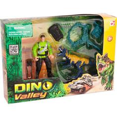 Игровой набор Chap Mei Динозавр Мегалозавр и ловец динозавров (520007-1)