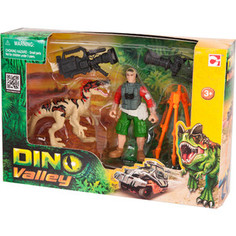 Игровой набор Chap Mei Динозавр Эораптор и кинооператор (520007-2)