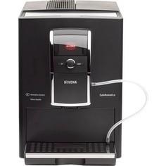 Кофемашина Nivona NICR 841 CafeRomatica