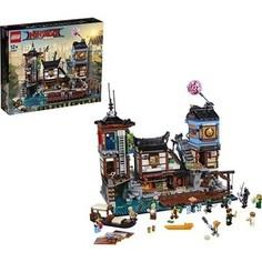 Конструктор Lego Ниндзяго Порт Ниндзяго Сити