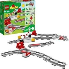 Конструктор Lego Дупло Рельсы и стрелки