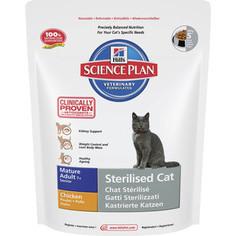 Сухой корм Hills Science Plan Sterilised Cat Mature Adult 7+ with Chicken с курицей для стерилизованных пожилых кошек 1,5кг (9353)