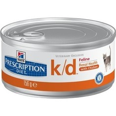 Консервы Hills Prescription Diet k/d Kidney Care with Chicken с курицей диета при заболевании почек и МКБ для кошек 156г (9453)