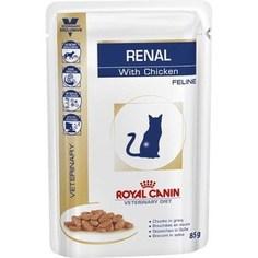Паучи Royal Canin Renal Feline with Chicken диета с курицей при хронической почечной недостаточности для кошек 85г (794001)