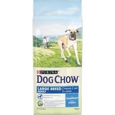 Сухой корм DOG CHOW Adult Large Breed with Turkey с индейкой для собак крупных пород старше 2-х лет 14кг (12308568)