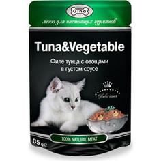 Паучи Gina Tuna & Vegetable филе тунца с овощами в густом соусе для кошек 85г (420930)