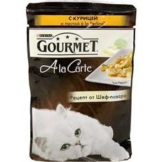 Паучи Gourmet A la Carte с курицей и пастой Perline рецепт от шеф-повара для кошек 85г (12242400)
