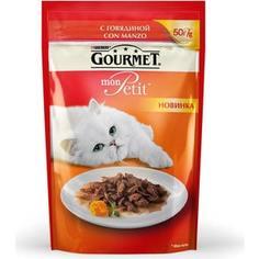 Паучи Gourmet Mon Petit с говядиной для кошек 50г (12287078)