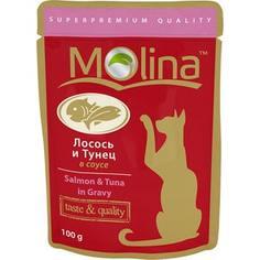 Паучи Molina Taste & Quality Salmon & Tuna in Gravy лосось и тунец в соусе для кошек 100г (1099)