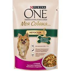 Паучи Purina One Моя собака непоседа с уткой, пастой и зеленой фасолью в подливе для маленьких собак с активным образом жизни 100г (12324158)