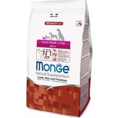 Сухой корм Monge Speciality Line Adult Dog Extra Small Lamb, Rice and Potatoes с ягненком, рисом и картофелем для собак миниатюрных пород 2,5кг