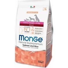 Сухой корм Monge Speciality Line Adult Dog Extra Small Salmon and Rice с лососем и рисом для взрослых собак миниатюрных пород 2,5кг