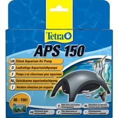Компрессор Tetra APS 150 Silent Aquarium Air Pomp для аквариумов 80-150л