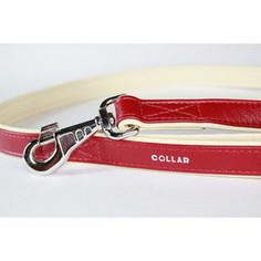 Поводок CoLLaR Brilliance кожаный двойной 122см*25мм красный для собак (38903)
