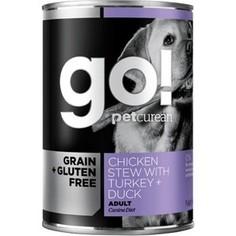 Консервы GO! Dog Grain+Gluten Free Chicken Stew with Turkey+Duck беззерновые с тушеной курицей, индейкой и мясом утки для собак 400г (48513)