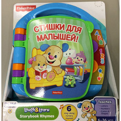 Развивающая игрушка Fisher Price книжка стишки для малышей (CJW28)