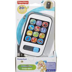Развивающая игрушка Fisher Price Смейся и учись умный телефон (CDF61)