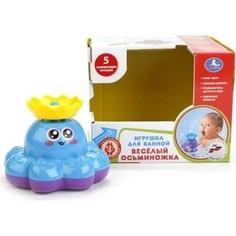 Игрушка для ванны Умка Осьминог разбрызгивает воду (B1487994-R) Umka